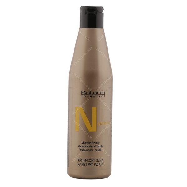 شامپو مغذی مو-ضد ریزش مو سالرم مدل nutrient حجم 250 میلی لیتر
