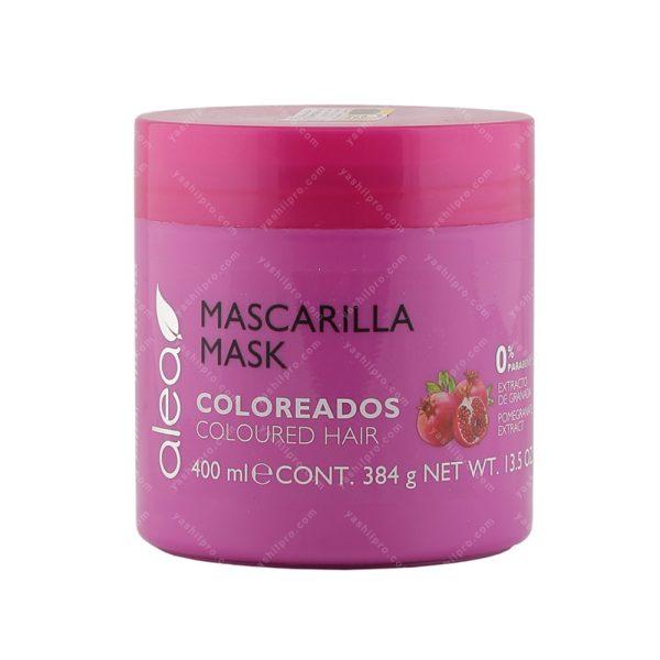 ماسک مخصوص موهای رنگ شده آله آ حجم 400میلی لیتر
