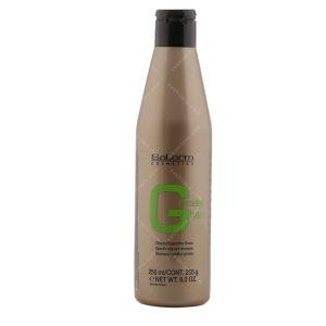 شامپو مخصوص موهای چرب سالرم مدل Greasy حجم 250 میلی لیتر
