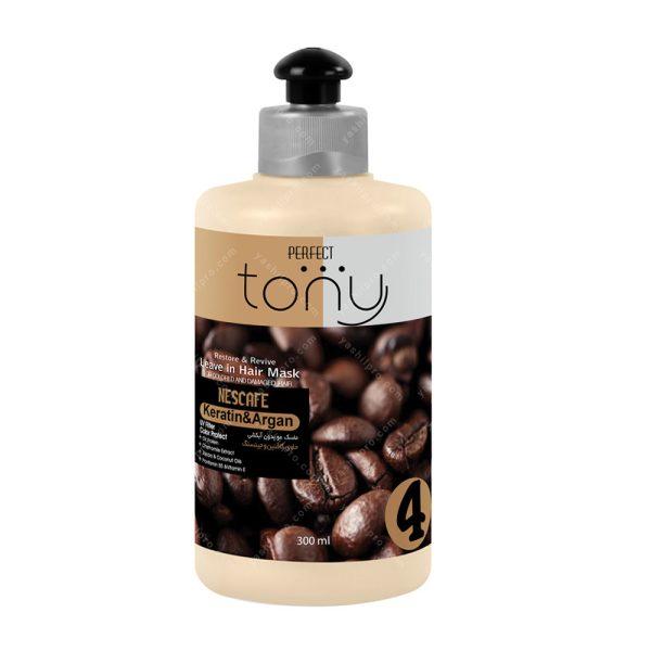 ماسک مو (بستنی) بدون آبکشی تونی حاوی کافئین و جنسینگ حجم 300میلی لیتر