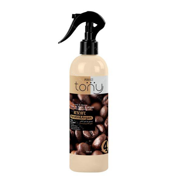 لوسیون مو بدون آبکشی شماره 4 تونی حاوی کافئین و جنسینگ
