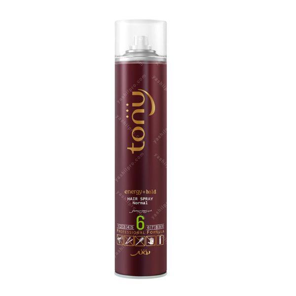 اسپری موی سر معمولی شماره ی۶ تونی حجم 500میلی لیتر