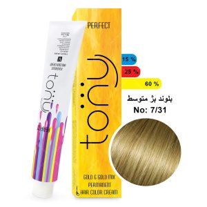 رنگ مو تونی مدل بلوند بژ متوسط شماره 7,31