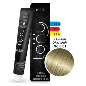 رنگ مو تونی مدل بلوند دودی طبیعی روشن شماره 8,01