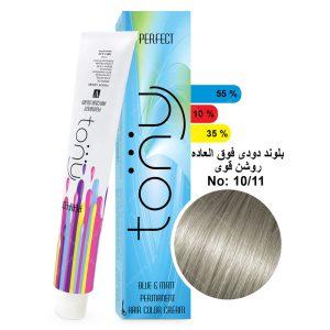 رنگ مو تونی مدل بلوند دودی فوق العاده روشن قوی شماره 10,11