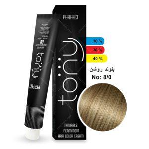 رنگ مو تونی مدل بلوند روشن شماره 8,0