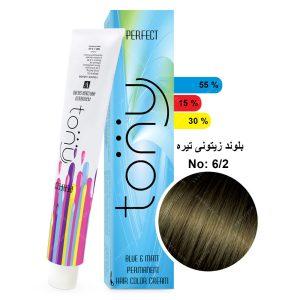 رنگ مو تونی مدل بلوند زیتونی تیره شماره 6,2