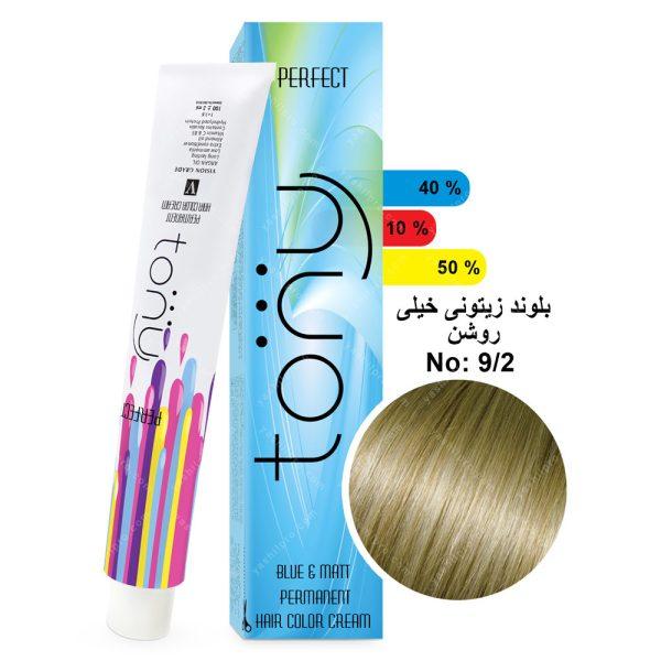 رنگ مو تونی مدل بلوند زیتونی خیلی روشن شماره 9,2