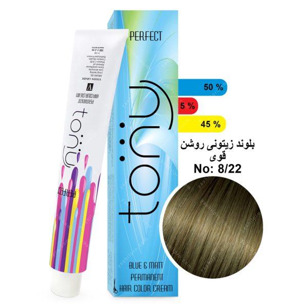رنگ مو تونی مدل بلوند زیتونی روشن قوی شماره 8,22