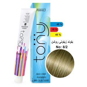 رنگ مو تونی مدل بلوند زیتونی روشن شماره 8,2