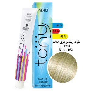 رنگ مو تونی مدل بلوند زیتونی فوق العاده روشن شماره 10,2
