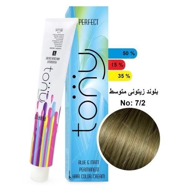 رنگ مو تونی مدل بلوند زیتونی متوسط شماره 7,2