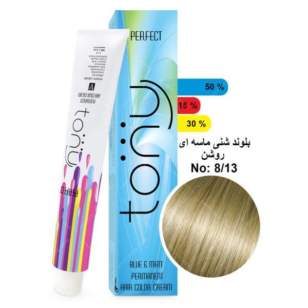 رنگ مو تونی مدل بلوند شنی ماسه ای روشن شماره 8,13