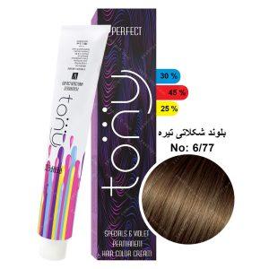 رنگ مو تونی مدل بلوند شکلاتی تیره شماره 6,77