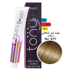 رنگ مو تونی مدل بلوند شیر شکلاتی روشن شماره 8,77