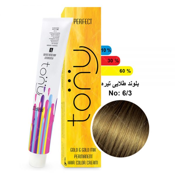 رنگ مو تونی مدل بلوند طلایی تیره شماره 6,3