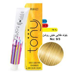 رنگ مو تونی مدل بلوند طلایی خیلی روشن شماره 9,3