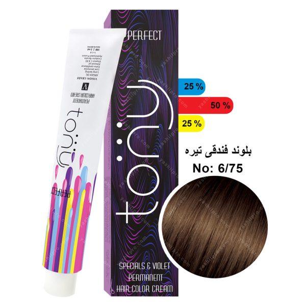 رنگ مو تونی مدل بلوند فندوقی تیره شماره 6,75