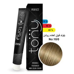 رنگ مو تونی مدل بلوند فوق العاده روشن شماره 10,0