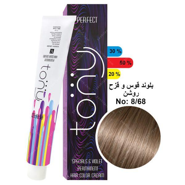 رنگ مو تونی مدل بلوند قوس و قزح روشن شماره 8,68