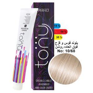 رنگ مو تونی مدل بلوند قوس و قزح فوق العاده روشن شماره 10,68