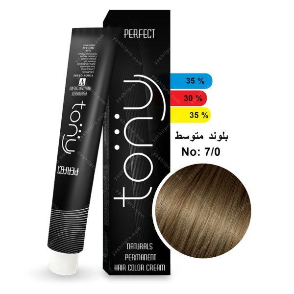رنگ مو تونی مدل بلوند متوسط شماره 7,0