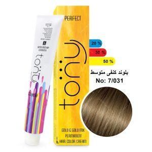 رنگ مو تونی مدل بلوند کنفی متوسط شماره 7,031
