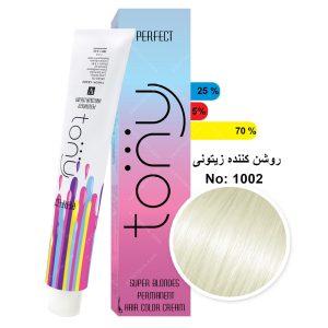 رنگ مو تونی مدل روشن کننده زیتونی شماره 1002