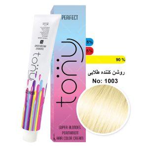 رنگ مو تونی مدل روشن کننده طلایی شماره 1003
