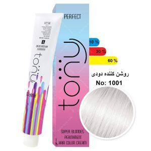 رنگ مو تونی مدل روشن کننده دودی شماره 1001