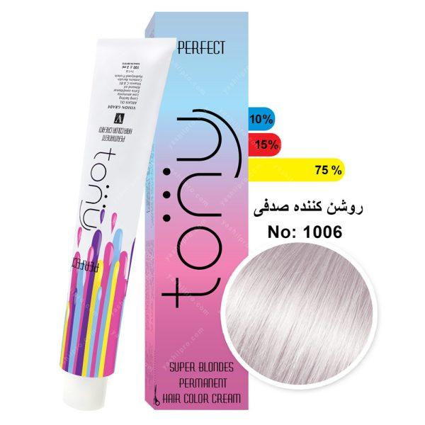 رنگ مو تونی مدل روشن کننده صدفی شماره 1006