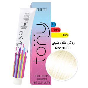 رنگ مو تونی مدل روشن کننده طبیعی شماره 1000