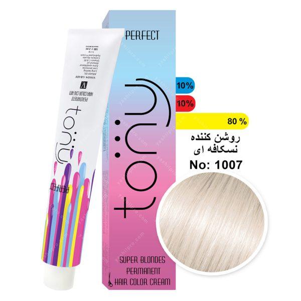 رنگ مو تونی مدل روشن کننده نسکافه ای شماره 1007