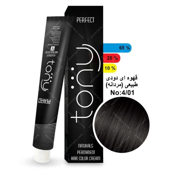 رنگ مو تونی مدل قهوه ای دودی طبیعی (مردانه) شماره 4,01