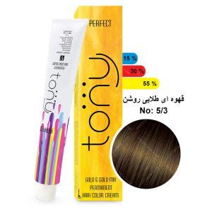 رنگ مو تونی مدل قهوه ای طلایی روشن شماره 5,3