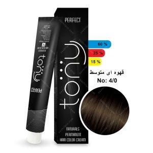 رنگ مو تونی مدل قهوه ای متوسط شماره 4,0