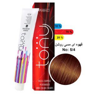 رنگ مو تونی مدل قهوه ای مسی روشن شماره 5,4