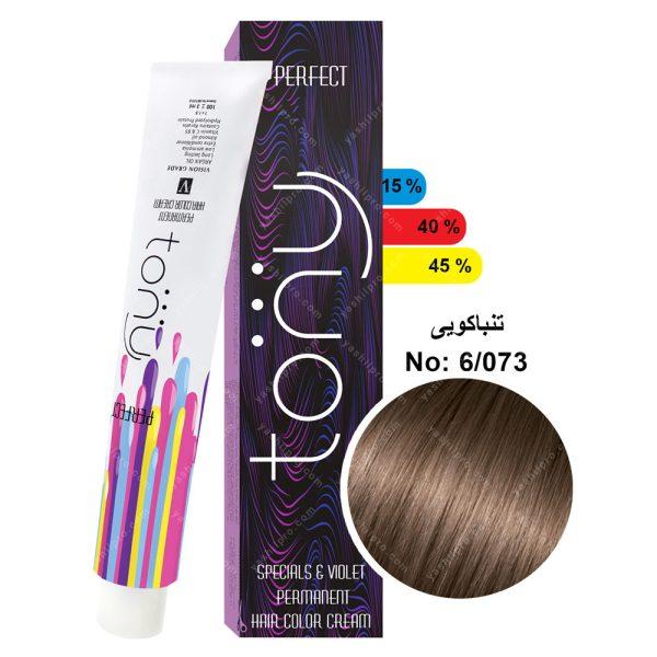 رنگ مو تونی مدل تنباکویی شماره 6,073