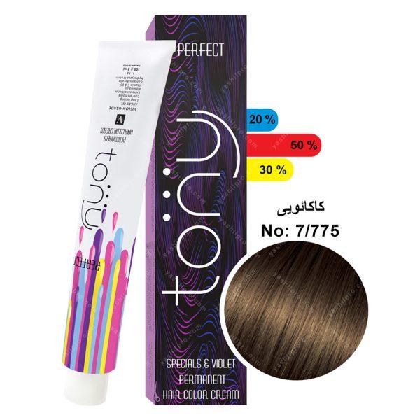 رنگ مو تونی مدل کاکائویی شماره 7,775