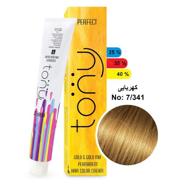 رنگ مو تونی مدل کهربایی شماره 7,341