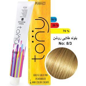 رنگ مو تونی مدل بلوند طلایی روشن شماره 8,3