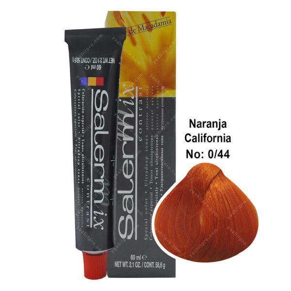 رنگ مو سالرم میکس مدل نارنجی کالیفورنیایی شماره 0,44