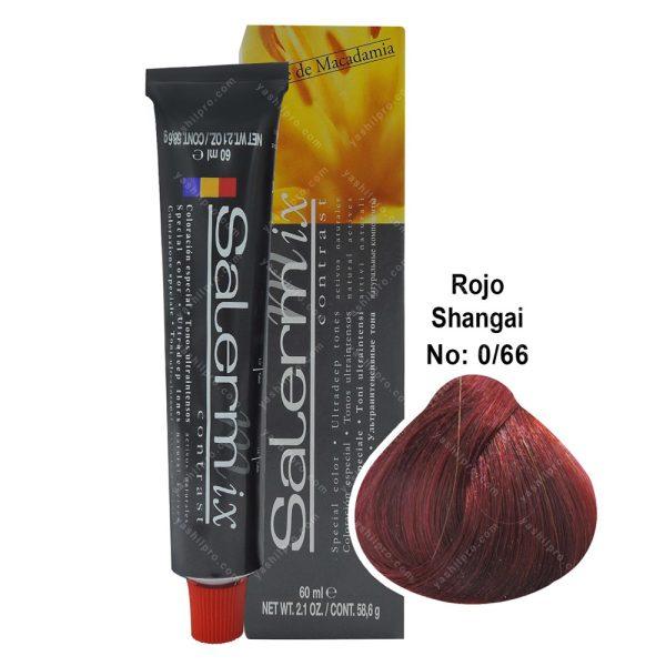 رنگ مو سالرم میکس مدل قرمز شانگهای شماره 0,66