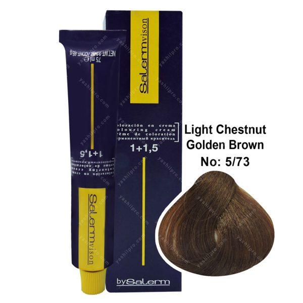 رنگ مو سالرم مدل قهوه ای طلایی فندوقی روشن شماره 5,73