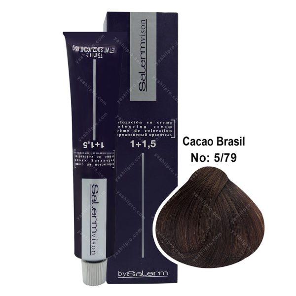 رنگ مو سالرم مدل کاکائویی برزیلی شماره 5,79