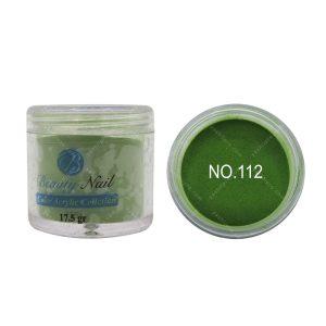 پودر رنگی بیوتی آمور کد 112