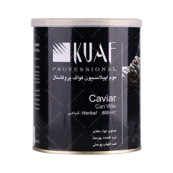 موم اپیلاسیون کواف مدل can wax caviar حجم 800 میلی لیتر