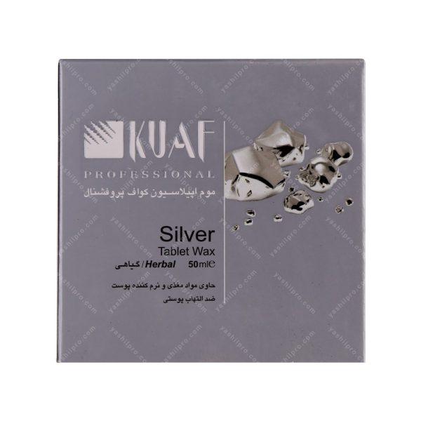 موم اپیلاسیون کواف مدل tablet wax silver حجم 50 میلی لیتر