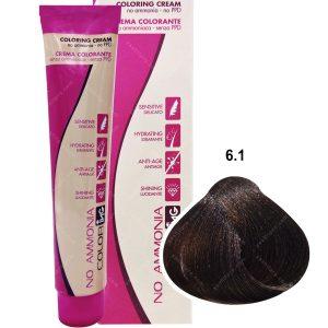 رنگ مو فاقد آمونیاک ING مدل بلوند تیره خاکستری شماره 6,1