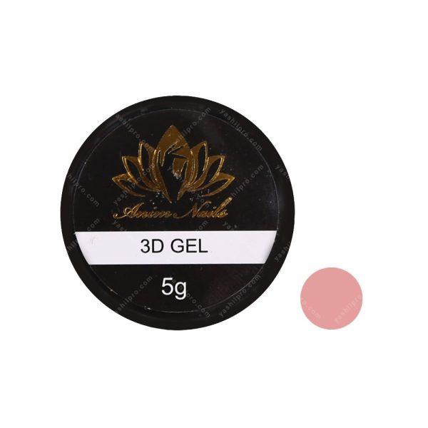 ژل 3D آنیم pink-nude